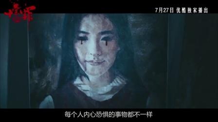 《十宗罪》定档720曾志伟不会做饭的影帝不是好警察