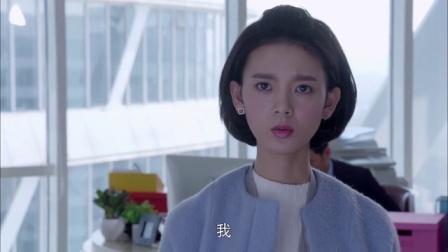 《致青春》刘奕君-周渠cut11