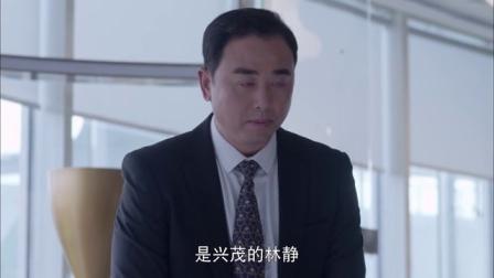 《致青春》刘奕君-周渠cut13