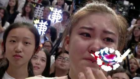 粉丝告白薛之谦泪流成河 大喊世界和平