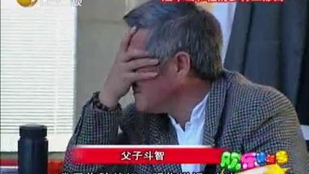 赵本山和他的乡村三部曲 现场导戏