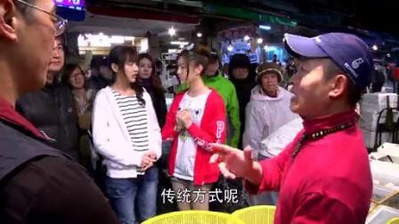 孤独的美食家 中国版  番外1  萌妹玩转台湾02