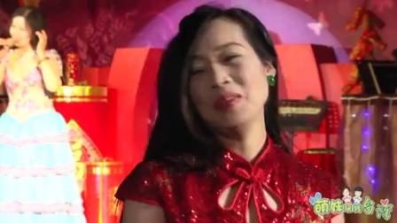 孤独的美食家 中国版  番外7  萌妹玩转台湾07