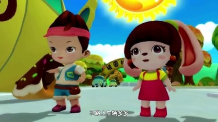 《大吉成长记》暑期特辑 出行游玩要小心