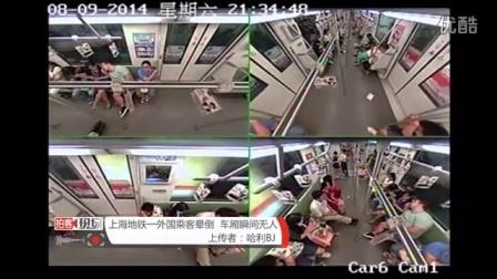 [四川]孕妇雨中当街生子 20多名路人撑伞筑产房