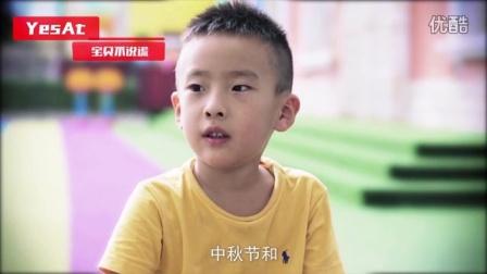 据不靠谱统计80%的孩子不知道中秋节