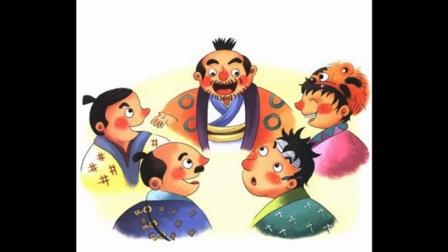 姥姥讲故事(960)--花木村的盗贼(日本 新野南吉)