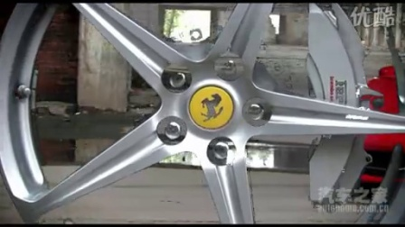 汽车之家-法拉利458 Italia静态实拍