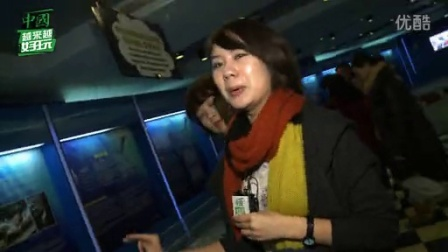 潜入最美的海底世界——上海海洋水族馆——中国越来越好玩