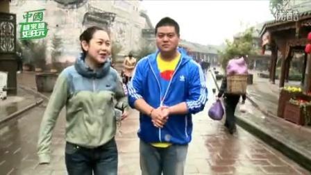 成都最幸福的桃花故里——洛带古镇——中国越来越好玩