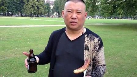 喝啤酒 吃香肠 郭德纲自称运动狂人