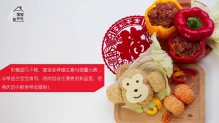 """孩子们的""""猴年大菜""""祝大家新的一年红红火火"""