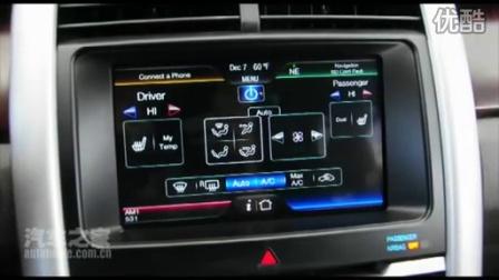 福特锐界SYNC语音系统演示