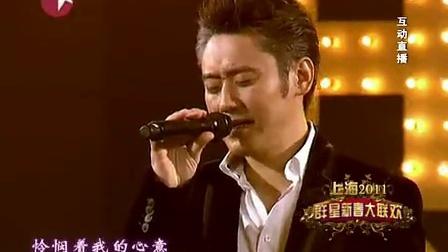 2011东方卫视春晚:黄舒骏 吴秀波《马不停蹄的忧伤》