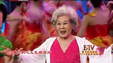 2011北京卫视主春晚:于淑珍 韩婷 姚林辉 王诗沂 王珊珊《我们的生活充满阳光》