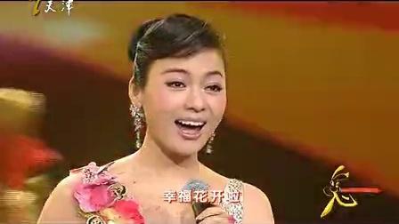 2011天津卫视春晚:陈思思《幸福花开了》