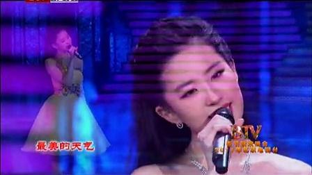 2011北京卫视主春晚:刘亦菲《毛毛雨》