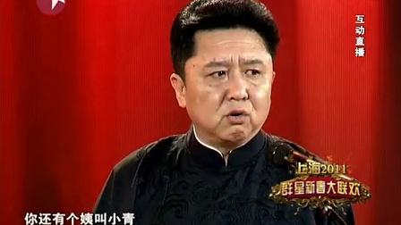 2011东方卫视春晚:郭德纲 于谦《说过节》
