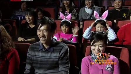 2011北京卫视主春晚:方清平《北京的我》