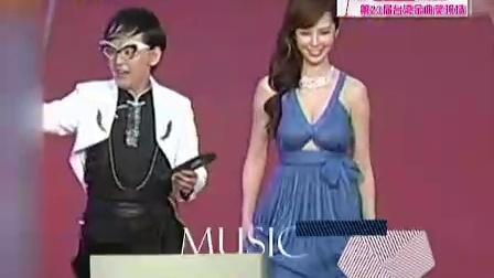第23届台湾金曲奖获老牌歌手助阵 120705 音乐风云榜