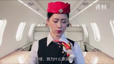 《李光斗观察》空姐不会告诉你的秘密