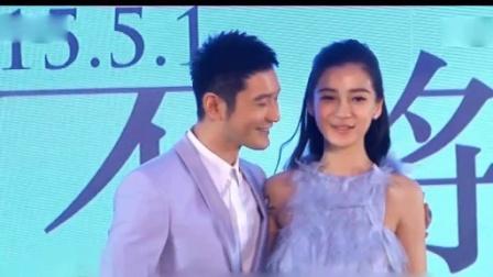 黄晓明Baby婚礼内场曝光 夫妻二人现场拥吻 151008