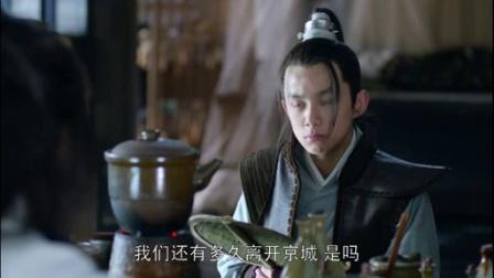 琅琊榜 飞流 吴磊cut 第52集