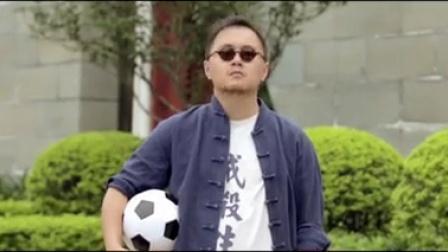 忍者校园 05 少林足球队 国语【国粤双语】