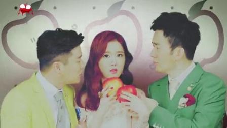 韩版小苹果《Little Apple》MV T-ara(feat.筷子兄弟)