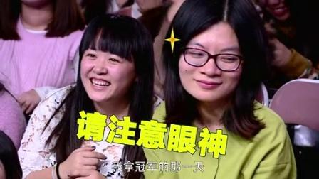 优酷全明星 第41期 华晨宇(下)