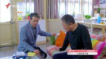 孙老倔的幸福 广东卫视 720p 12