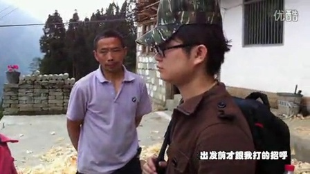 [拍客]宝兴县穆坪镇苟山村救援纪实