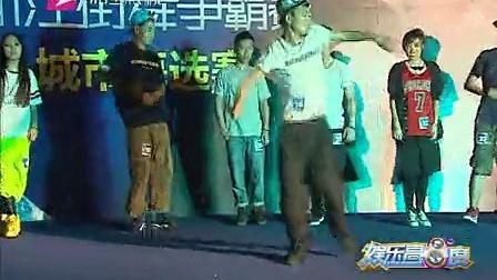 适合7岁男孩的街舞 男孩街舞