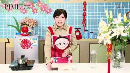 食尚厨房27期 甜蜜情人节—低卡爱心巧克