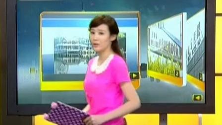 央视曝光北京隐秘会所公款吃喝 130414