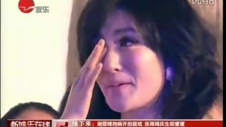 韩庚透露谢娜婚期  准新娘购置旗袍 [新娱乐在线]