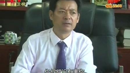 李某某案被告律师又发声 李在珂:梦鸽尽出馊主意 130903