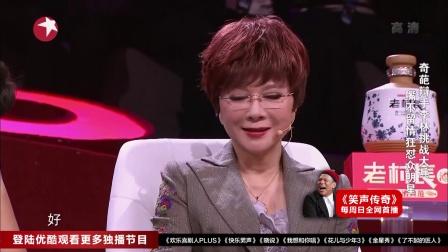 """李林夸赞蔡明起外号""""蔡有才"""" 笑声传奇 170604"""