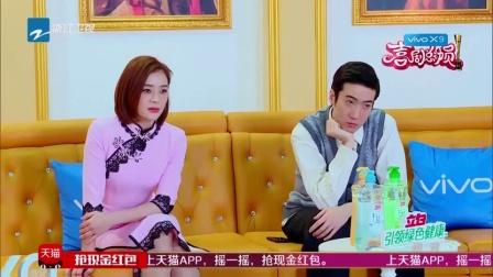 宋小宝饰演史上最悲剧处女座小偷 喜剧总动员 161126