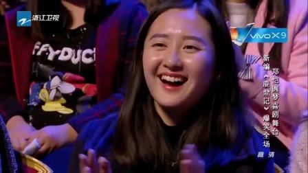 郑凯变色盲与王宁斗武忙  喜剧总动员 161112