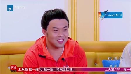 落魄王爷王宁设法保护传世药方 喜剧总动员 161225