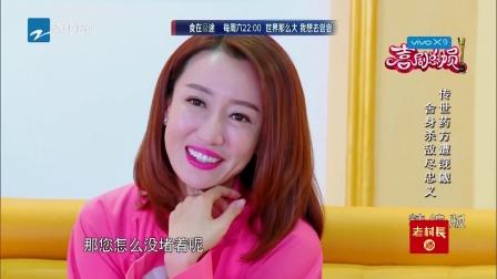 王宁扮成日本人骗药方 喜剧总动员 161225