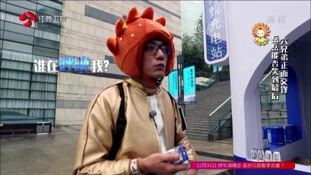 刘烨被沈南追杀 看见阮经天瞬间指点埋伏 我们的挑战 161225