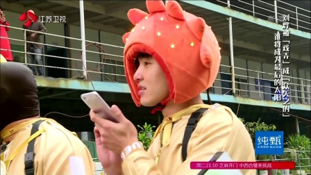 逃跑途中不忘套路导演 薛之谦你真是够了 我们的挑战 161225