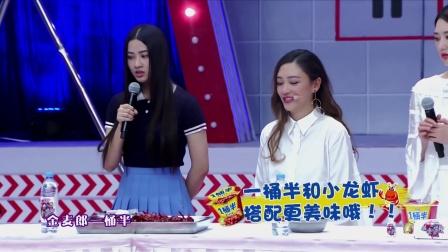 节目现场小龙虾和抢红包 咏哥说不急却被事实打脸 偶像就该酱婶 161216