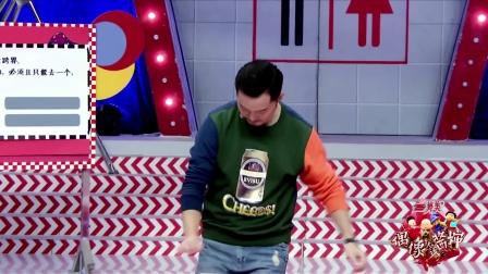 沙溢被节目组快玩坏了 各种舞种轮番上阵  偶像就该酱婶 161202