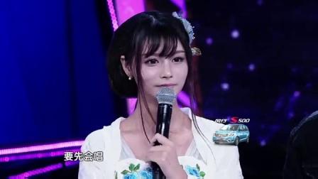 假唱冠军酷似徐若瑄 刘谦装嫩被点破 歌手是谁 151003