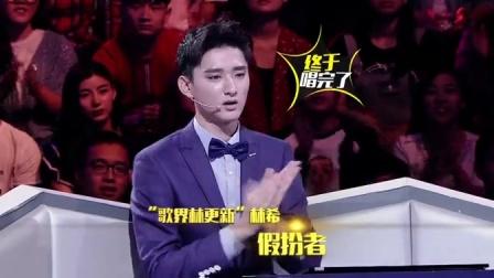 歌界林更新唱功揭晓 于小彤首轮获胜 歌手是谁 151003