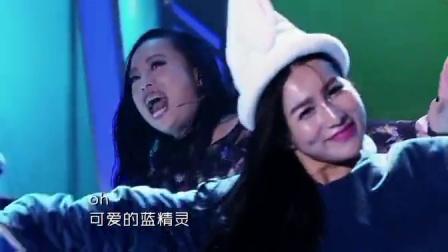 黄妈变身超萌蓝精灵献唱经典金曲 歌手是谁 151010