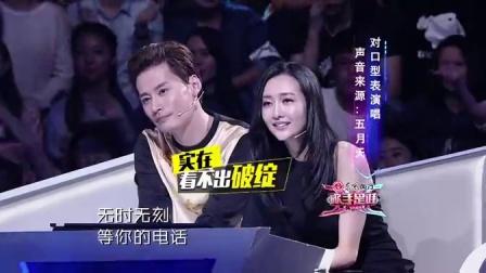 翻版吴莫愁现身舞台引众人惊呼 歌手是谁 151017